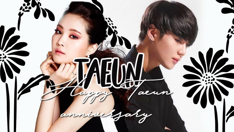 《 TAEUN 4th anniversary fmv : She 》❤ 나은 Naeun 태민 Taemin Taeun4thAnniversary