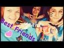 Что значит лучшие друзья?   My Best Friends ❤️💚💙