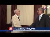 Народный артист Василий Лановой привёз в Крым патриотический спектакль Спасибо за верность, потомки!
