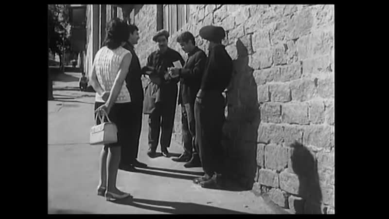 Bir cənub şəhərində (film, 1969)