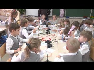 Проведение мастер-класса по 3D- рисованию в школе!мастерская3dтворчества#длядетей#студиятворчества#мастеркласс3Dручкой#Пермь