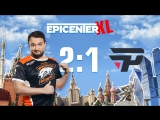 Virtus.pro 2:1 paiN Gaming. EPICENTER XL Group Stage
