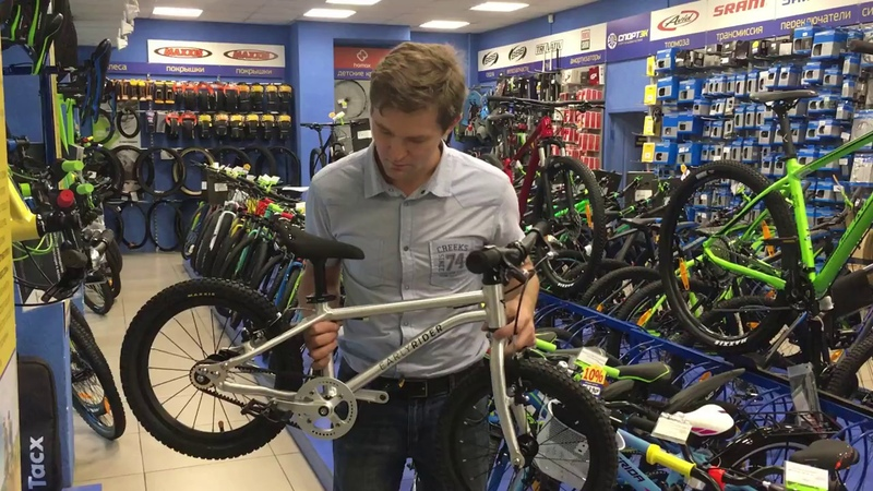 В магазине СПОРТЭК Вы всегда можете приобрести велосипед под заказ! Early Rider Belter 16