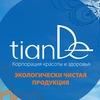 «TianDe» Краснодар - офиц. СЦ красоты и здоровья