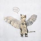 Мумий Тролль альбом #31E