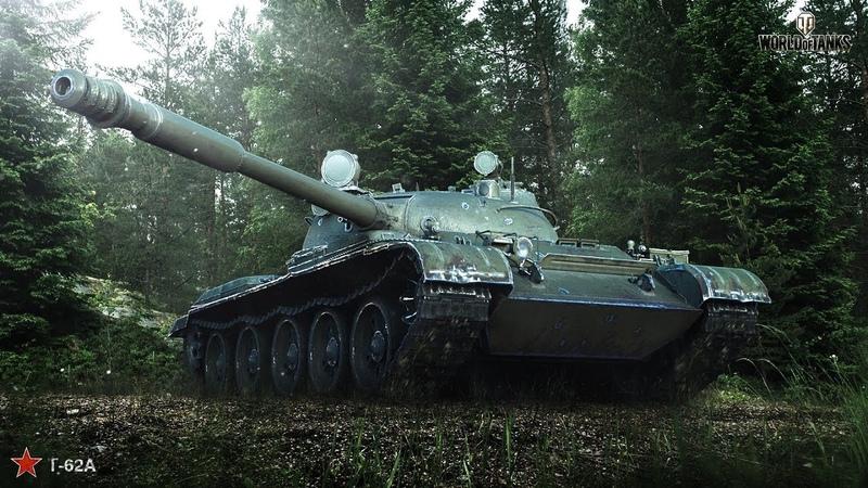 2 отметка на Т-62А!