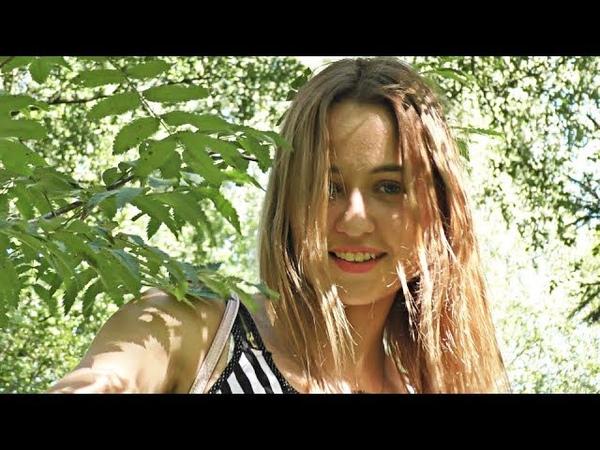 Русский Стилль (Кристина Соколова) Ты какой-то не такой 2018 New HIT