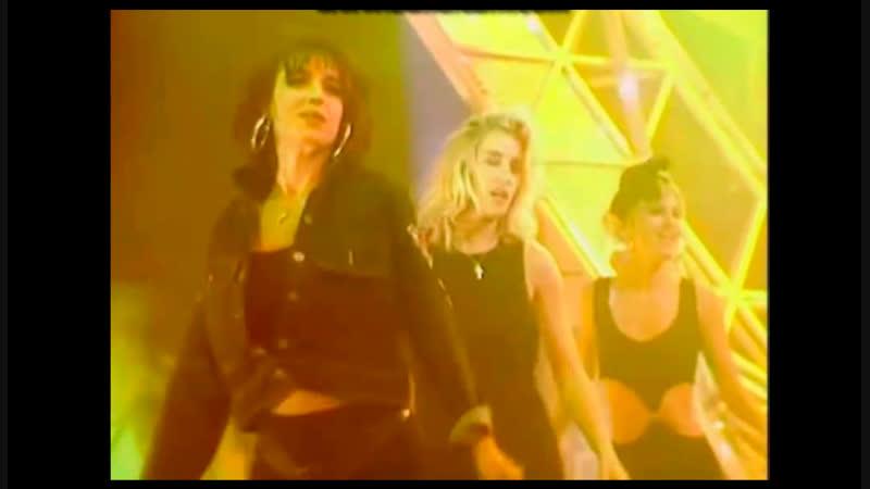 Bananarama Venus 1986 Live Shizgara Shizgare Шизгара шизгаре Shisgara Shisgare шисгара Бананарама группа песня венус винус клип