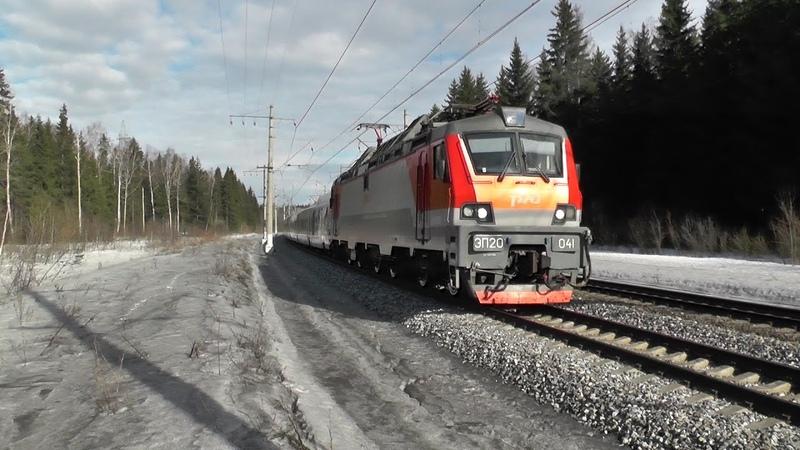 Электровоз ЭП20 041 с поездом № 013 Москва Берлин