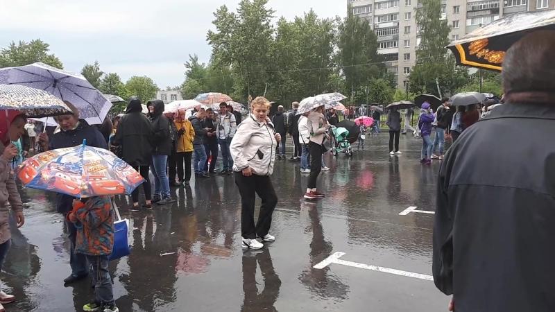 Жители Егорьевска отмечают День России даже в дождливую погоду