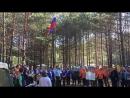 Открытие туристско-краеведческого слёта-семинара работников образования в Ногинске.