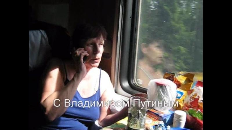 Путешествие Москва часть 1 ( попытка попасть на Мондиаль)