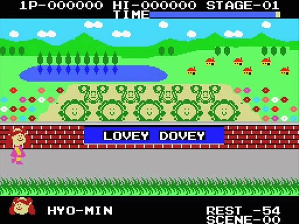 T-ARA - Lovey Dovey (MSX PSG Chiptune)