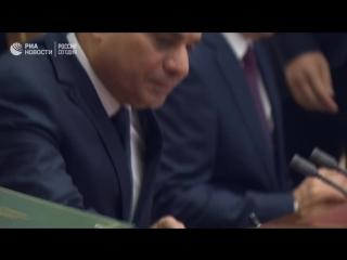 Встреча Путина и Абдель Фаттах эль-Сиси