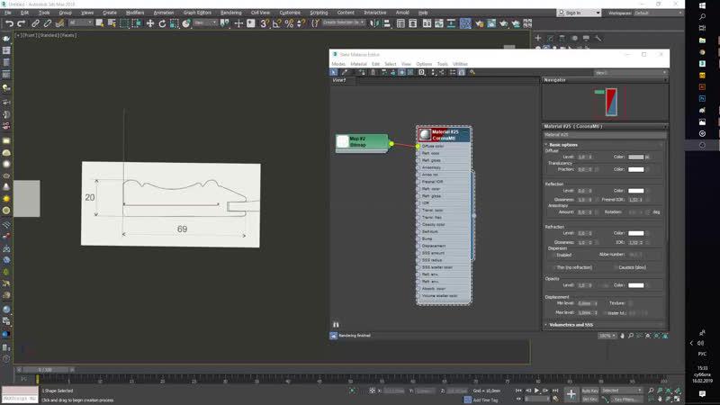 3D моделирование кухонных фасадов