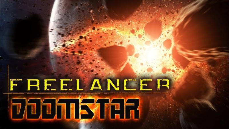 Freelancer Rebirth Doomstar