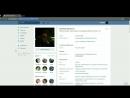 Инструкция - Добавление администратора в личный кабинет ВКонтакте
