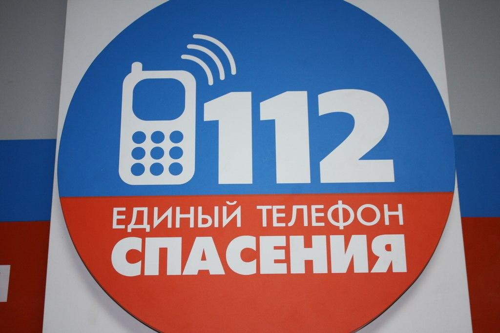 В «Систему-112» внедрена возможность вызова экстренных служб по SMS через всех мобильных операторов