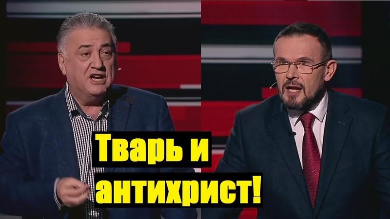 Соловьев и Багдасаров объяснили Вакарову что такое украинский ТОМАС