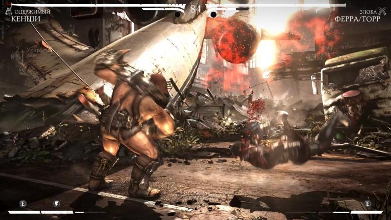 Mortal Kombat X 06.30.2016 - 13.08.07.06