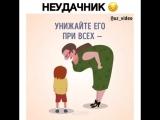 Как правильно воспитывать
