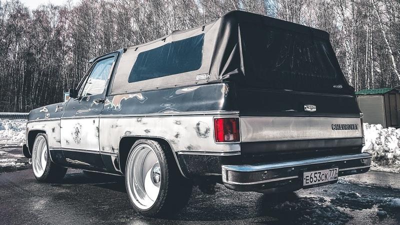 Обзор Chevrolet Blazer K5 на 600 СИЛ от Бородатая езда