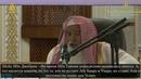 Шейх Ибн Джибрин Каким рафидитам Ибн Таймия не выносил такфир