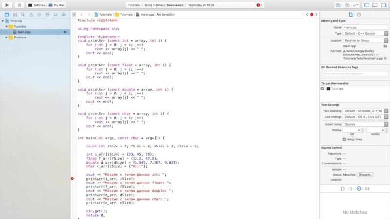 [Гоша Дударь] Уроки C с нуля / Урок 24 - Шаблоны функций (template)