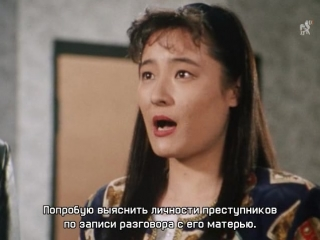 [dragonfox] Tokkyuu Shirei Solbrain - 06 (RUSUB)