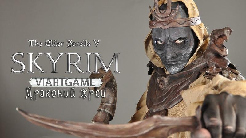 The elder scrolls v skyrim • Драконий жрец 95