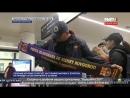 Репортаж Матч ТВ о команде Уругвая в Нижнем Новгороде