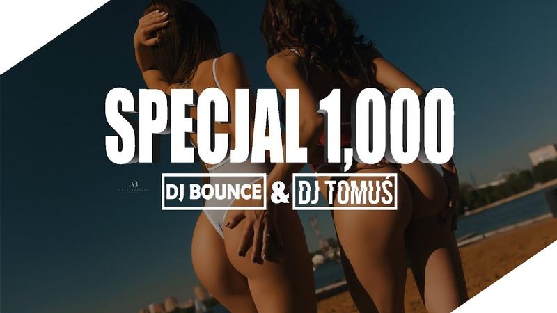 ⛔ UWAGA BO PIERDOLNIE 😱✔️ DJ BOUNCE DJ TomUś 😱✔️ 1K SUBÓW SPECJAL 😱✔️⛔ смотреть онлайн без регистрации