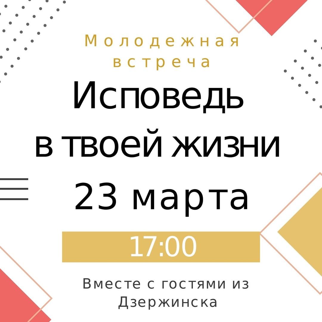 Афиша Нижний Новгород Встреча друзей
