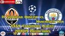 FC Shakhtar Donetsk vs. Manchester City UEFA Champions League 2018/19 Predictions FIFA 19