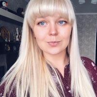 Эльвина Камалова