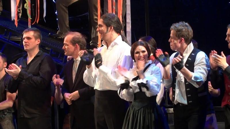 Мюзикл Граф Монте Кристо Премьера 11 11 2017 Поклоны