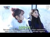 [рус.саб] 171221 Lovelyz Mijoo & Jiae - Pyeongchang Winter Olympics 2018