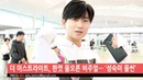 [BEHIND] The EastLight. ICN Departure to Bangkok for 2018 K-CON (180929 더이스트라이트 케이콘 인천공항 출국)