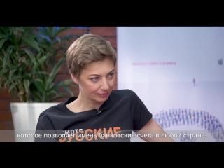 Совместный проект RTVI и The Bell — «Русские норм!». Смотрите в субботу в 22:00 на rtvi.com