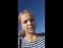 Полина Елизарова - Live