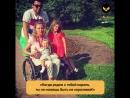Ксения БЕЗУГЛОВА / красавица в инвалидном кресле