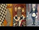 Тайные знания Древней Церкви 13