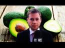 Infowars Reporter Starts Avocado Challenge To Stop Human Trafficking