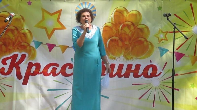 День Города Красавино. Любовь Попова. Выступление.