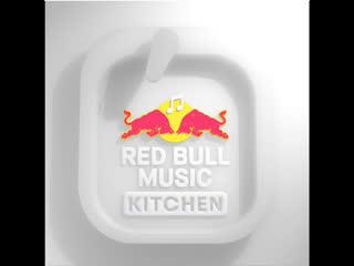 Red bull музыкальная кухня. голосование 2019