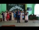 4-М Камертон Заспіваймо і Зорепадом