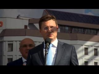 В Казань на торжественный запуск нового энергоблока ТЭЦ приехал Александр Новак