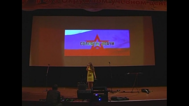 Дембельский концерт 19.06.2016