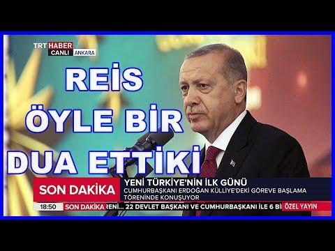 Cumhurbaşkanı Erdoğanın Göreve Başlama Töreni ve Konuşması 9.7.2018