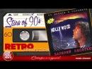 ✮ Stars of 90s ✮ Валерий Леонтьев ✮ По дороге в Голливуд ✮ 1995 ✮